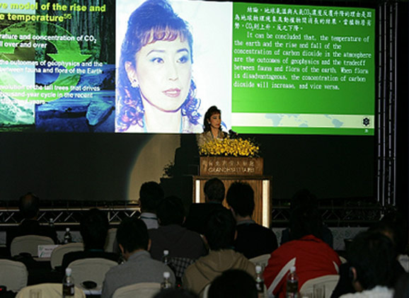 SB Report in Taiwan Area